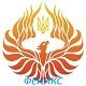 КОНДИЦИОНЕРЫ-ФЕНИКС-КИЕВ   (044) 383-00-40; (095) 098-94-98; (063) 634-80-60